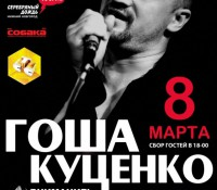 Праздничный концерт в Нижнем Новгороде.