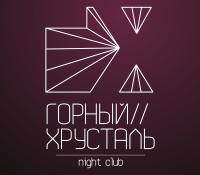 Концерт в Перми