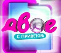 Эфир на RU.TV