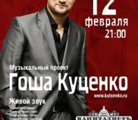Спiваемо на Украине