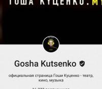 Подписывайтесь на нашу страничку Google+