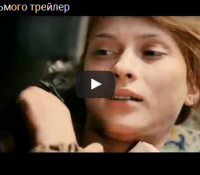 Фильм «Август.Восьмого» в прокате