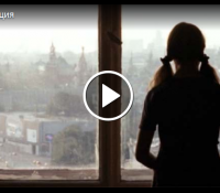 Премьера фильма «Компенсация» на Первом канале
