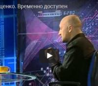 Юрий Георгиевич «Временно доступен»)