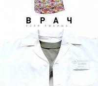 Премьера фильма «ВРАЧ»