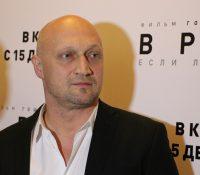 Премьера дебютного фильма Гоши Куценко «Врач»